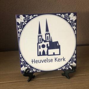 """Tegeltje TilburgAns """"Heuvelse Kerk"""". HB-Creations Tilburg Reeshof"""